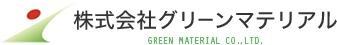 住宅資材販売、新築・住宅リフォームなら愛知県名古屋市のグリーンマテリアル
